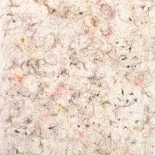 """Eleonora Gugliotta - """"Sei davvero capace di vedere oltre?"""", 2016"""